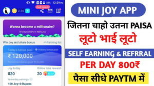 Play Games / Quiz and Win PayTM Cash